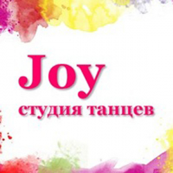 Студия танцев Joy - Stretching